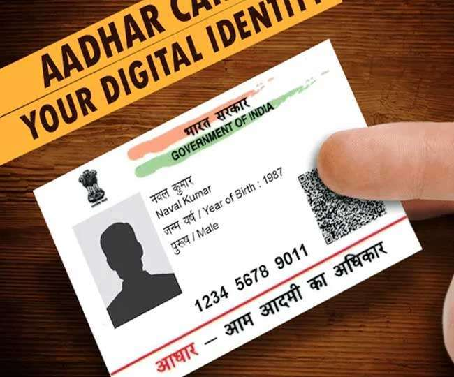 NRIs can now apply for Aadhaar on arrival without 182-day wait
