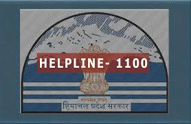 Complaint on number 1100, Himachal government will solve your problem