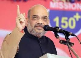Multipurpose ID Card: Amit Shah said passport, Aadhaar and voter ID should be all in one card
